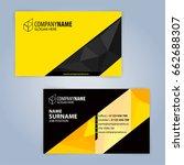 business card template. yellow... | Shutterstock .eps vector #662688307
