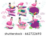 adorable set of labels with... | Shutterstock .eps vector #662722693
