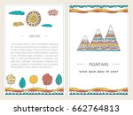 set of stylish  hand drawn... | Shutterstock .eps vector #662764813