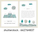 doodle mountains  trees  sun... | Shutterstock .eps vector #662764837