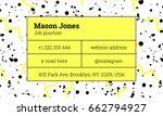 bar fashion business card... | Shutterstock .eps vector #662794927