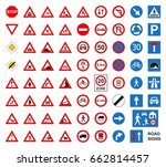 traffic road signs set isolated ... | Shutterstock .eps vector #662814457