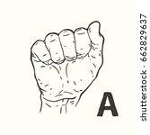 vector hand drawn illustration... | Shutterstock .eps vector #662829637