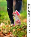 beautiful woman running over... | Shutterstock . vector #662832397