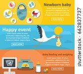 newborn baby banner horizontal... | Shutterstock . vector #662837737