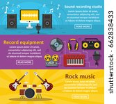 recording studio banner... | Shutterstock . vector #662838433