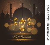modern islamic eid mubarak card ... | Shutterstock .eps vector #662841433