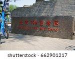 Beijing  China  5 Jun 2017 ...