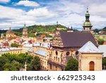 lviv  city view  historical... | Shutterstock . vector #662925343