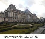 royal palace of brussels | Shutterstock . vector #662931523