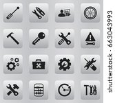 set of 16 editable toolkit... | Shutterstock .eps vector #663043993
