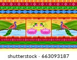 vector design of floral kitsch... | Shutterstock .eps vector #663093187