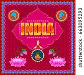 vector design of india... | Shutterstock .eps vector #663095293