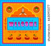 vector design of welcome... | Shutterstock .eps vector #663095377