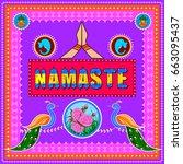 vector design of namaste... | Shutterstock .eps vector #663095437