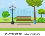 bench with tree and lantern in... | Shutterstock . vector #663098107