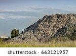 ecology concept. big dump. | Shutterstock . vector #663121957