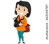 vector illustration of a female ... | Shutterstock .eps vector #663144787