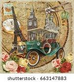 travel around the world vintage ... | Shutterstock . vector #663147883