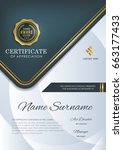certificate template with... | Shutterstock .eps vector #663177433