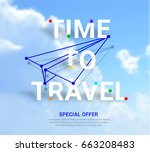 abstract time to travel poster. ... | Shutterstock .eps vector #663208483