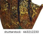 Small photo of Staffordshire Hoard, largest hoard of Anglo-Saxon gold ever found Cheek Piece