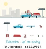 relocation. car with trailer... | Shutterstock .eps vector #663219997