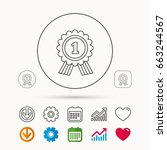 gold medal award icon. first... | Shutterstock .eps vector #663244567