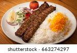 kebab kobideh | Shutterstock . vector #663274297