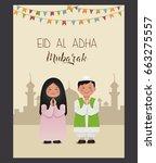 eid mubarak greeting card.vector | Shutterstock .eps vector #663275557