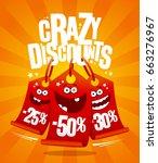 crazy discounts vector poster... | Shutterstock .eps vector #663276967