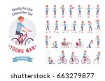 ready to use character set.... | Shutterstock .eps vector #663279877