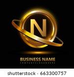 n initial letter logo inside... | Shutterstock .eps vector #663300757