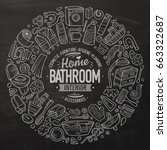 chalkboard vector hand drawn... | Shutterstock .eps vector #663322687