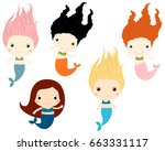 cute vector mermaids characters ... | Shutterstock .eps vector #663331117