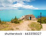 door in a fortress by the sea... | Shutterstock . vector #663358327