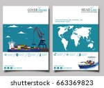 sea shipping banner with port... | Shutterstock .eps vector #663369823