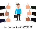 happy businessman and many... | Shutterstock .eps vector #663371227