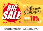 summer sale background layout... | Shutterstock .eps vector #663387697