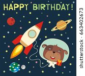 happy birthday  funny puppy dog ... | Shutterstock .eps vector #663402673