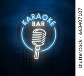 karaoke sing. city sign neon.... | Shutterstock .eps vector #663407107