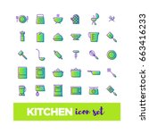 kitchen icon set | Shutterstock .eps vector #663416233