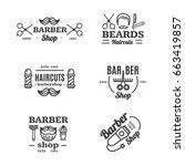 barber shop emblems set shaving ... | Shutterstock . vector #663419857