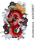 hand drawn dragon tattoo ... | Shutterstock .eps vector #663428857