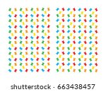 teddy bear  toy  icon  vector... | Shutterstock .eps vector #663438457