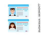 car driver license or id card... | Shutterstock .eps vector #663442477