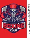 gym badge of boxing skull | Shutterstock .eps vector #663445627