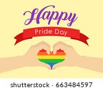 gay pride  | Shutterstock .eps vector #663484597
