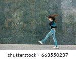 beautiful teens talk to... | Shutterstock . vector #663550237