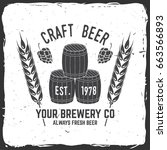 craft beer badge. vector... | Shutterstock .eps vector #663566893